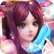 叶罗丽公主水晶鞋仙境之缘版v2.7.5 经典版