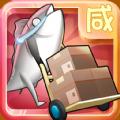 摸鱼工厂无限金币版v1.0 苹果版