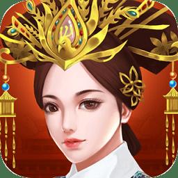后宫美人传时装周自动搭配版v1.0 最新版