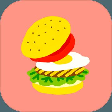 无烦恼厨房中文攻略版v4.8.1 经典版