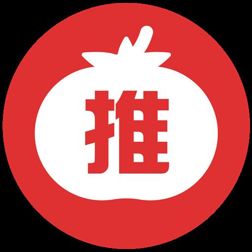 番茄推推广分红版v1.0 提现到账版