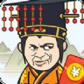 成语战江山完整红包版v2.2 无广告版