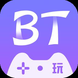 BT手游平台官方正式版v1.0 送VIP版v1.0 送VIP版