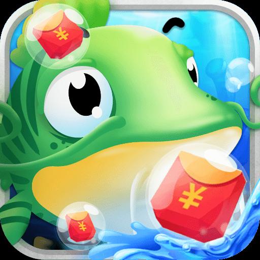 福利养鱼场分红版v1.0.1 升级版