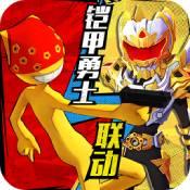 激斗火柴人无限钻石金币版v18.35.7 全新版