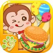 动物烹饪嘉年华全新玩法版
