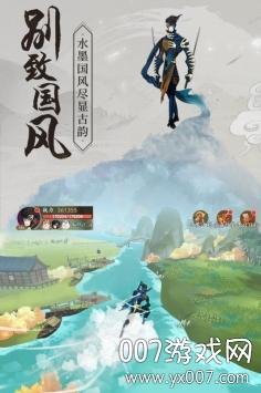 浮生妖绘卷手游官方正版v4.4.0  免预约版