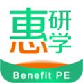 惠研学旅游学习版v1.5 手机版