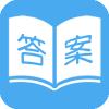 帮对作业中小学版v1.0.0 搜题版