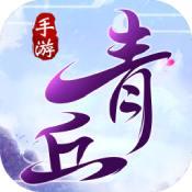 青丘奇缘手游灵阵攻略版v1.0.3 全新v1.0.3 全新版