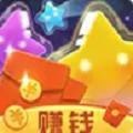 恋上消消乐赚钱礼包版v1.0.1 特效版