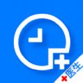 豫医通在线问诊版v1.0 手机版