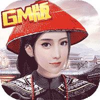九品芝麻官手游GM版v1.2 经典版v1.2 经典版