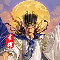 三国情缘手游星耀版v83.303 公益版v83.303 公益版
