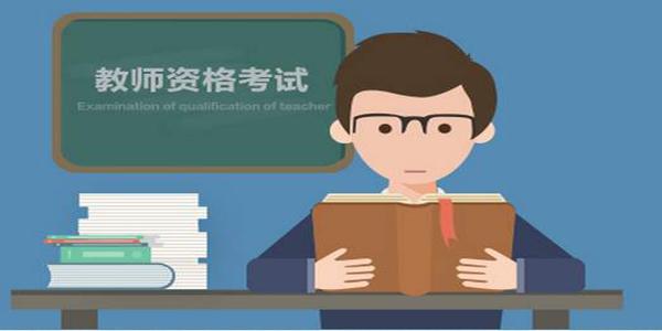 教师考试题库APP