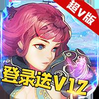 命�\之刃超V送VIP12版v0.0.26 中文v0.0.26 中文版