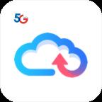 天翼云盘5G会员赠送版v8.6.3 注册版