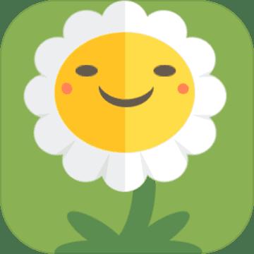 合并植物游戏明星版v0.6.7 手机版