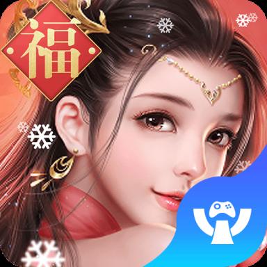 斗破荣耀福利赠送版v1.0 免费版