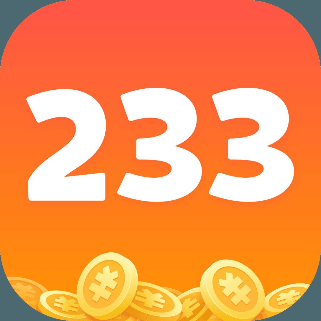 233乐园游戏盒官方平台v2.40.0.2 最新版v2.40.0.2 最新版