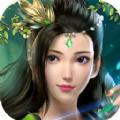 吞天仙尊无限萌宠版v1.10.28 安卓版