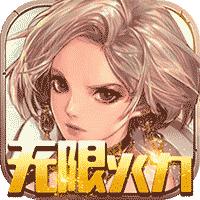 刀剑神魔录无限活力飞升版v1.3.8.11 稳定版
