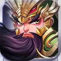三国挂机英雄最强阵容版v1.0.1 免费版