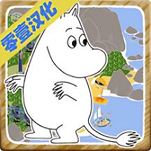 姆明的生活汉化版v5.14.0  安卓版