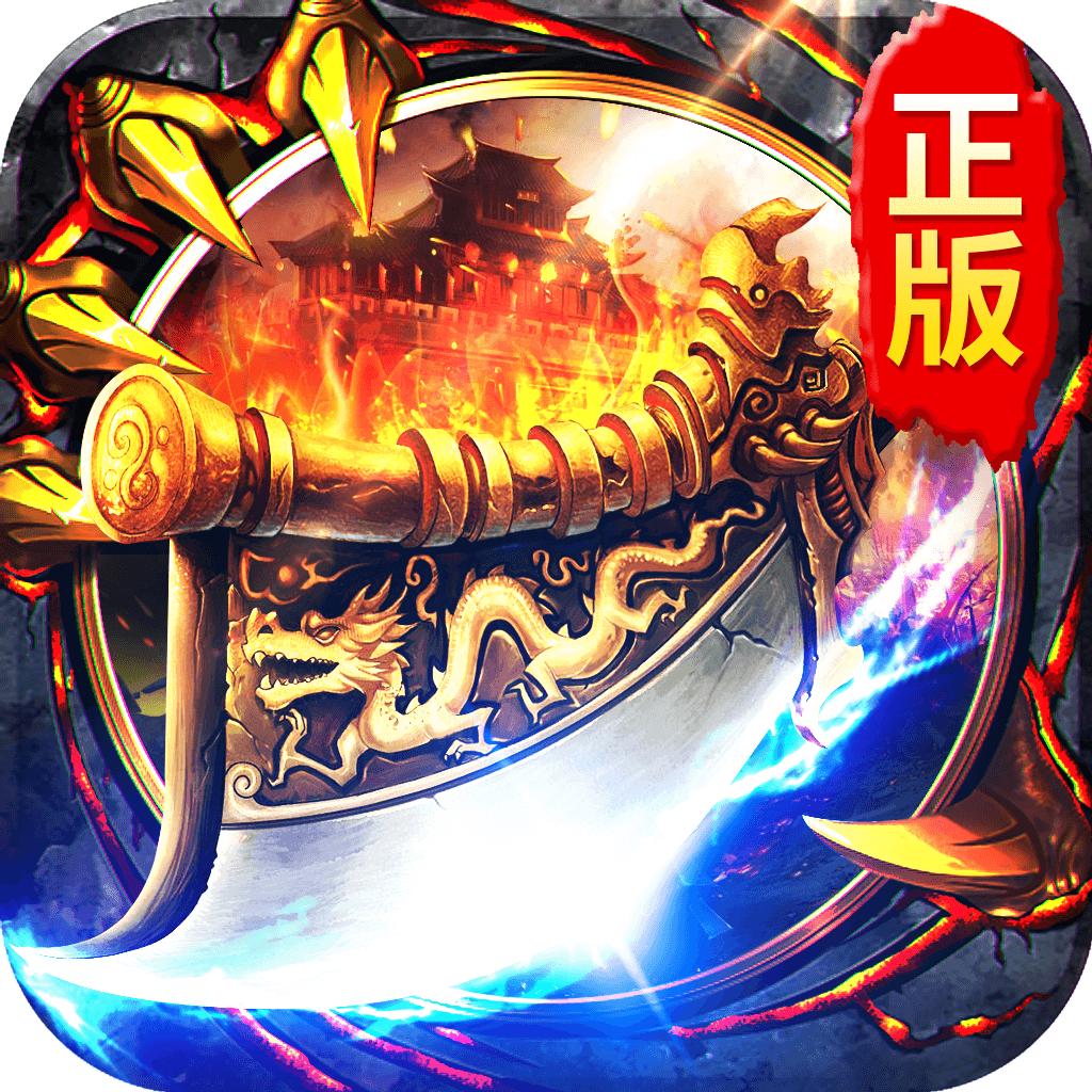 蓝月王者谢霆锋推荐正版v1.0.2 至尊版