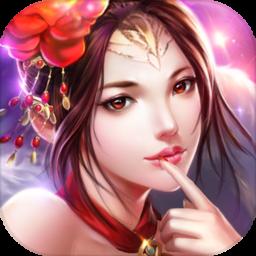 蜀山昆仑浪漫情缘版v1.0.1 手机版