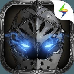 雷霆不朽之旅官方版v1.0.1.2 最新版