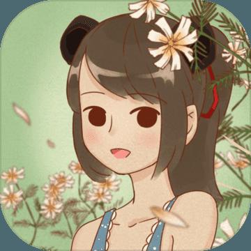 当真变成熊猫妹了单机版v1.0 中文版