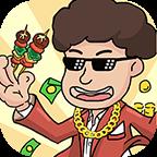网红美食街金币钻石修改版v2.0 最新版