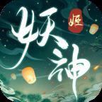 妖神姬之财神高照跨服版v0.8.4 手机版