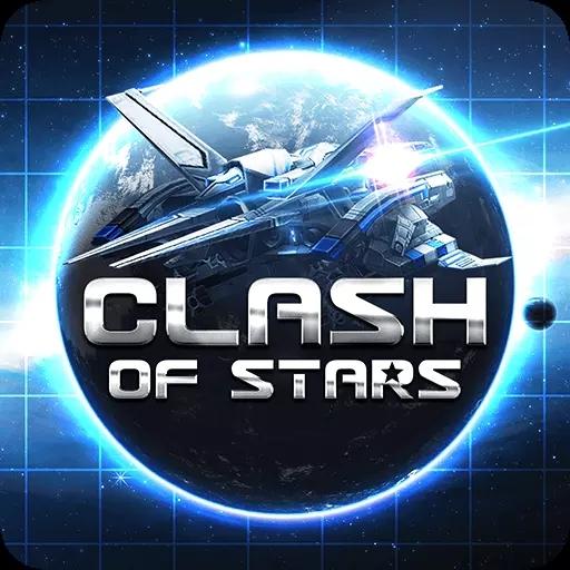 星空之战无限金币资源版v4.3.0 手机版