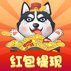 萌狗旺财福利版v1.0.0 免费版