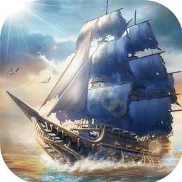 航海与家园官方新手礼包版v1.0.0  稳定版