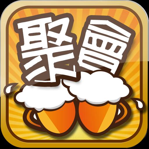 真心话大冒险神器手机版v6.4 最新版