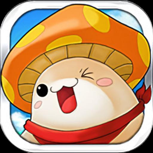 冒险啦少年时装萌动版v1.2.6 官方版