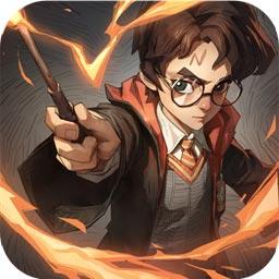 哈利波特魔法觉醒免测试资格版v2.0v2.0.1 尝鲜版