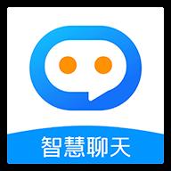 智慧聊天加密互动软件v1.4 官方免费版