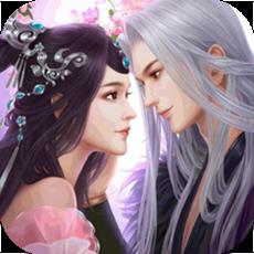 灵汐缘手游经典套装版v1.1.5 免费版