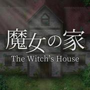 魔女之家模拟器中文版v1.0.1 苹果版