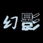和平精英幻影战神美化包盒子v1.2.1 最新版