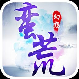蛮荒幻想手游英雄推荐版v1.1.0安卓版