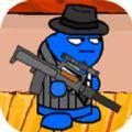 我枪打的贼6多人对战版v1.0 魔性趣味版