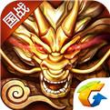 六龙争霸3D全新角色版v1.1.63 全新版