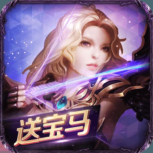 天空城浩劫女天使解锁版v1.0.1 礼包v1.0.1 礼包版