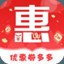 泽惠万家大额优惠券版v1.2.7 最新版