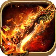 王者战刃一键升级版v1.0 iOS版
